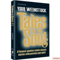 Tales for the Soul # 6 - Hardcover