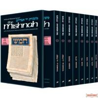 Yad Avraham Mishnah Series: Seder Nashim - Personal Size slipcased 8 Volume Set