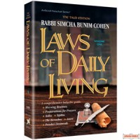 Laws of Daily Living - Volume One - Taub Edition - Softcover