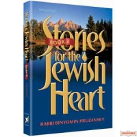 Stories for the Jewish Heart #2 - Hardcover