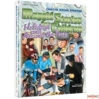 Maggid Stories For Children Holidays and Around the Year