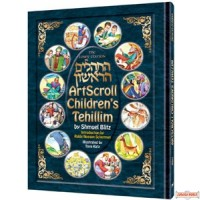 Art Scroll Children's Tehillim