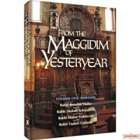 From the Maggidim of Yesteryear #1 Bereishis
