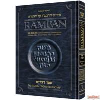 Ramban #7- Devarim/Deuteronomy