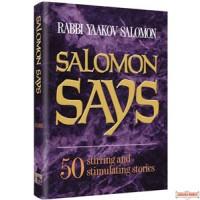 Salomon Says