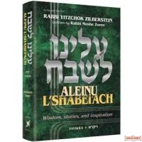 Aleinu L'Shabeiach #3 Vayikra