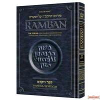 Ramban 5 - Vayikra/Leviticus