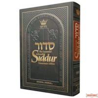 Wasserman Edition of Classic ArtScroll Siddur - Ashkenaz - Hardcover - Full Size