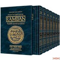 Ramban Chumash - 7 vol boxed set