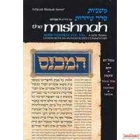 Yad Avraham Mishnah Series: Tractates Tvul Yom / Yadayim /Uktzin (Seder Tohoros)