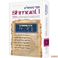 Shmuel #1