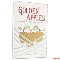 Golden Apples: Parables Of The Ben Ish Chai - Hardcover