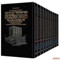 Kitzur Shulchan Aruch 10 vol boxed set