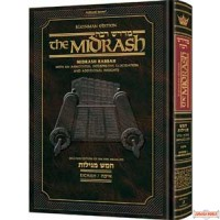 Midrash Rabba - Eichah