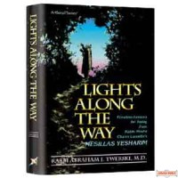 Lights Along The Way / Mesillas Yesharim - Softcover