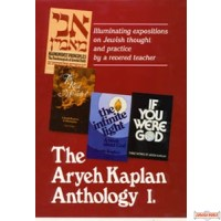 Aryeh Kaplan Anthology Volume I
