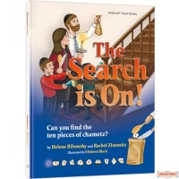 The Search is On, Can you find the ten pieces of chametz?