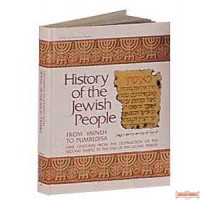 History Of Jewish People Volume #2 - Hardcover - From Yavneh To Pumpedisa