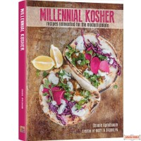 Millennial Kosher, recipes reinvented for the modern palate