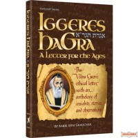 Iggeres HaGra / A Letter For The Ages, The Vilna Gaon's Message to His Family – & To Us