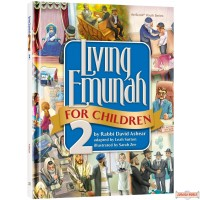 Living Emunah For Children #2