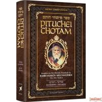 Pituchei Chotam #2 Bamidbar / Devarim
