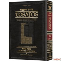 Tosafos: Tractate Berachos Volume 1: Chapters 1-5