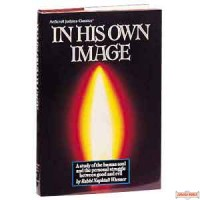 In His Own Image - Softcover