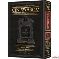 Schottenstein Ein Yaakov #1 Berachos #1 Folios 2a-30b, Chapters 1-4