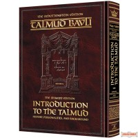 Introduction to the Talmud - English Full Size, History, Personalities & Background