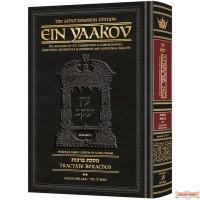 Schottenstein Ein Yaakov #2 Berachos #2 Folios 30b-64a, Chapters 5-9