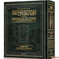 Chumash with the Teachings of the Talmud, #4 Sefer Bamidbar