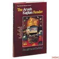Aryeh Kaplan Reader - Softcover