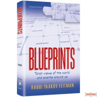 Blueprints, Torah views of the world & events around us