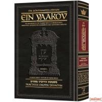 Schottenstein Ein Yaakov: Eruvin & Pesachim