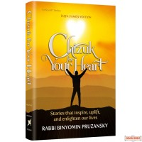 Chizuk For Your Heart, Stories that inspire, uplift, & enlighten our lives