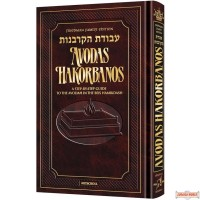 Avodas Hakorbanos, A Step-by-Step Guide to the Avodah in the Beis Hamikdash