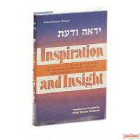 Inspiration and Insight - Torah - Hardcover