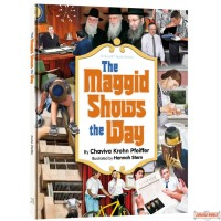 The Maggid Shows The Way