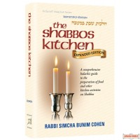 The Shabbos Kitchen, Fully Revised & Expanded, A comprehensive halachic guide to the preparation of food & other kitchen activities on shabbos
