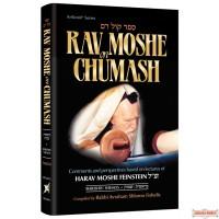 Rav Moshe on Chumash #1, Bereishis - Shemos