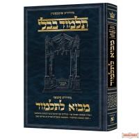 Mavo LaTalmud - Introduction to the Talmud Daf Yomi Size מבוא לתלמוד