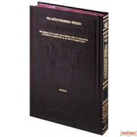 Schottenstein Edition of the Talmud - English Full Size - Kiddushin volume 1 (folios 2a-41a)