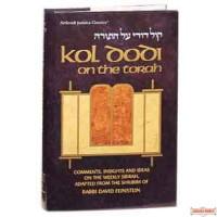 Kol Dodi On Torah - Softcover
