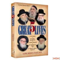 5 Great Lives - Hardcover