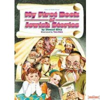 My First Book Of Jewish Stories
