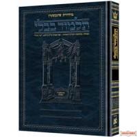 Schottenstein Edition of the Talmud - Hebrew - Bava Meztia volume 1 (folios 2a-44a)