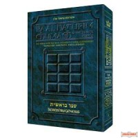 Baal Haturim Chumash - Set of 5 In Box