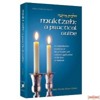 Muktzeh: A Practical Guide - Hardcover