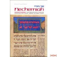 Nechemia - Hardcover